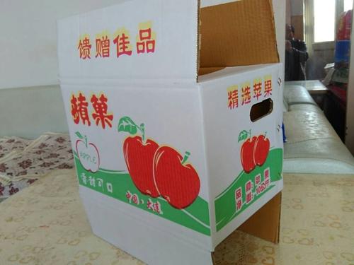 辽阳大连纸箱