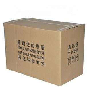 奉化包装箱