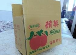 辽阳苹果箱
