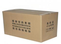 大石桥包装箱